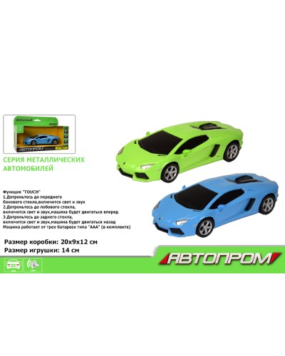 "Машина метал-пластик 7604  ""АВТОПРОМ"" 1:32 Lamborghini Aventador LP700-4, свет, звук, в кор."