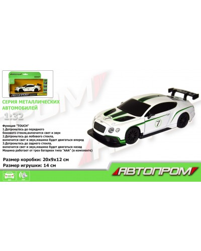 "Машина метал-пластик 7609 ""АВТОПРОМ"" 1:32 Bentley  Continental GT3 ,свет, звук, в кор."
