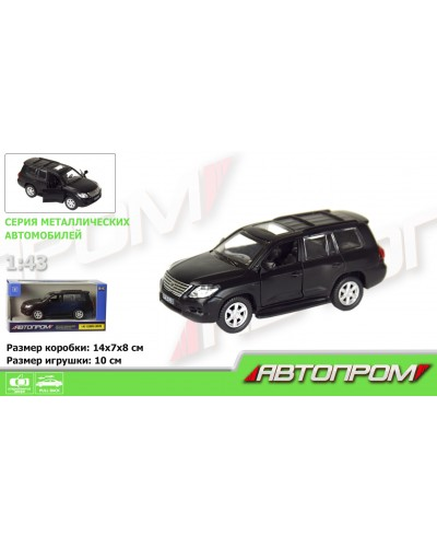 "Машина метал. 7621  ""АВТОПРОМ"" 1:43  Lexus LX570  (matte black series) в кор."