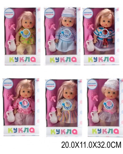 Кукла функц MR14N-1/2/3/4/5/6  6 видов, пьет-пис, РУС. чип, бутыл, пустыш