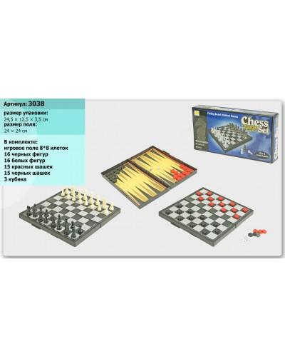 "Шахматы 3038  ""3в1"", шашки, нарды, в коробке 24,5*3*12,5см"
