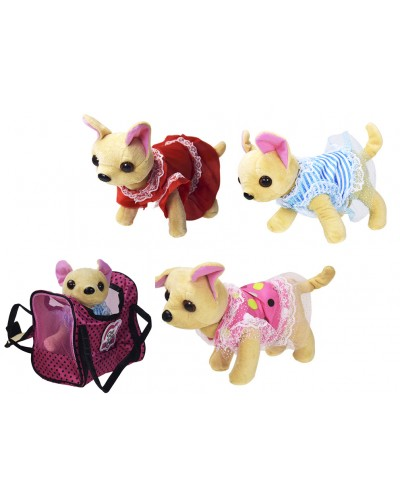 Мягкая игрушка собачка в сумочке CLR122 3 вида, звук, в упаковке
