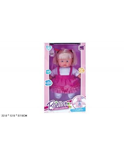 Кукла муз 11399  воспроизводит музыку нажатием на ручки и ножки, в кор.22*12,5*37,5см