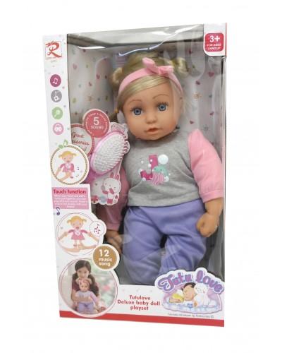 """Кукла муз 6880/6882  2 вида, с ф-цией """"контактное пианино"""", с расческой в кор.44*22*16см"""