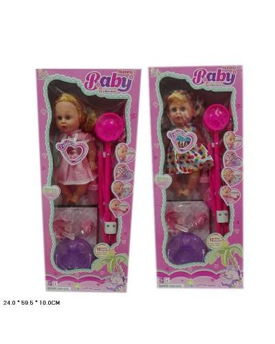 Кукла функц NEW215A 12 звуков, пьет-пис, с коляской, горшок, аксес, в кор. 24*59,5*10 см