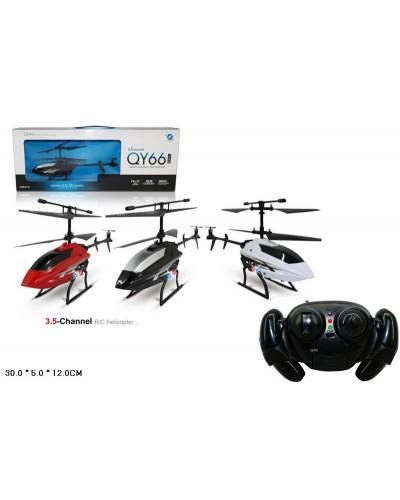 Вертолет р/у QY66-X05D  свет, в кор. 30*5*12см