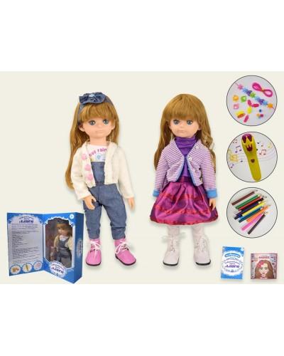 "Кукла функц. ""Алиса""MY009-8/9  2 вида, шарнир, батар, поет, ф-ция диалога"