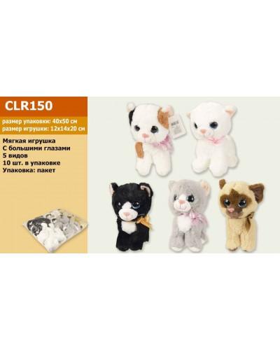 Мягкая игрушка CLR150 глазастик-кошки, 5 видов, 20 см