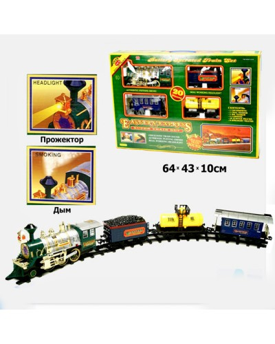 Железная дорога 2225 батар., реал. звуки, дым, поезд+3 вагона, в коробке 64*43*10см