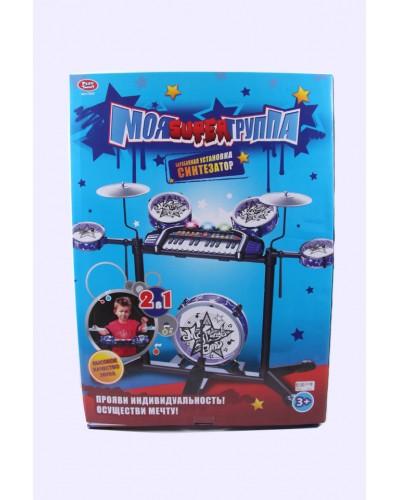 Ударная установка 7233 барабаны, синтезатор, в коробке 71*51,5*12 см