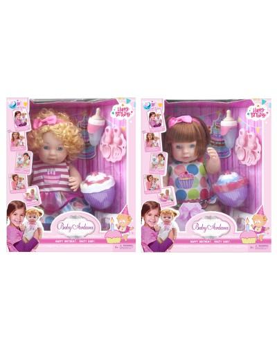 Кукла функц A321A/B пьет, писает,  тарелка, бутылка д/кормления, кекс,  2 микс, в кор 32*17
