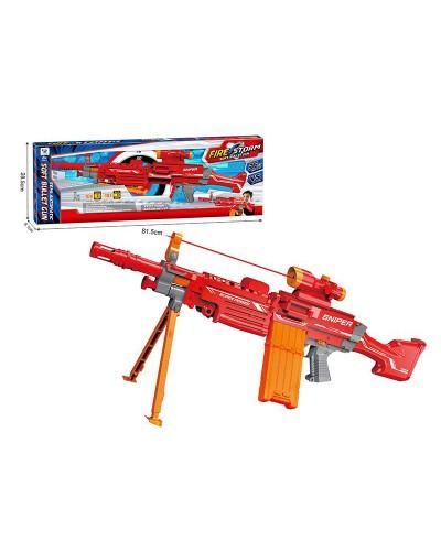 Бластер батар 7051B прицел, поролон.снаряды, в кор.81,5*8,1*28,5см