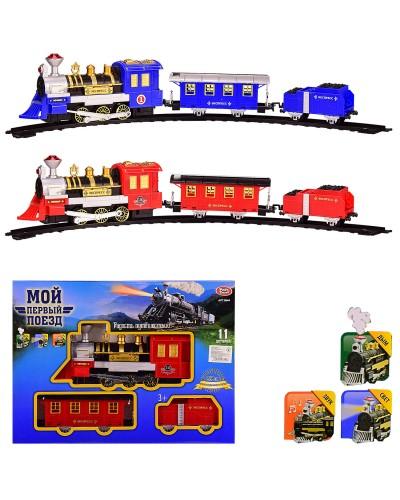 Железная дорога батар. 0644/46 PLAY SMART звук, дым, свет, 2 вида, в коробке 39*29*7см