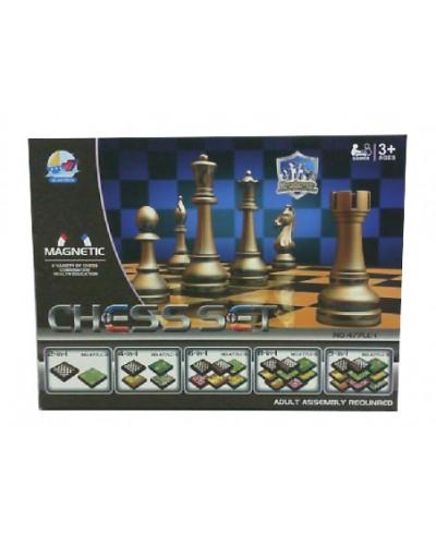 Шахматы магнит 477LC-8 в коробке