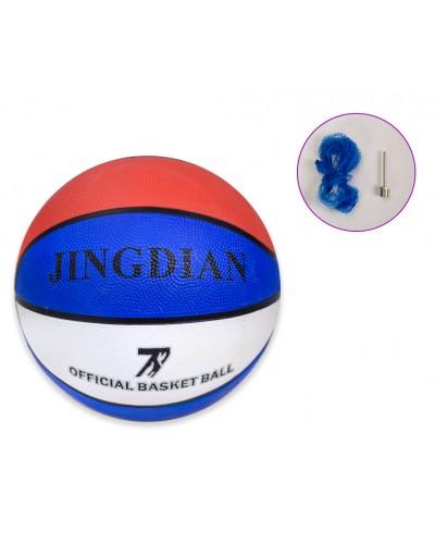 Мяч баскетбол BB190201 размер №7,580 грамм