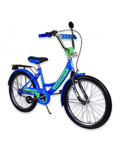 """Велосипед детский 2-х колёсный 20"""" 192015 Like2bike RALLY, синий, без тренировочных колёс"""