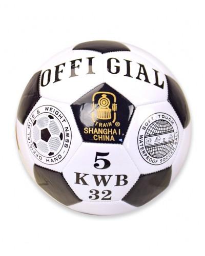 Мяч футбол FB190306 №5, 320 грамм, PVC, 1 вид