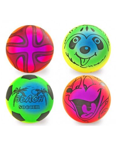 Мяч волейбол NB0201 Пляжный 70 грамм 4 вида
