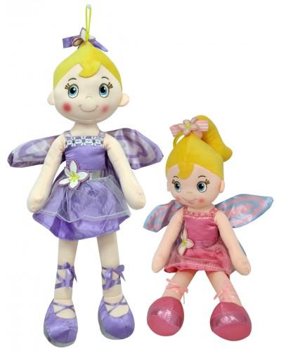 """Кукла мягк. """"Фея""""CEL-284 2 вида, в пакете 45 см"""
