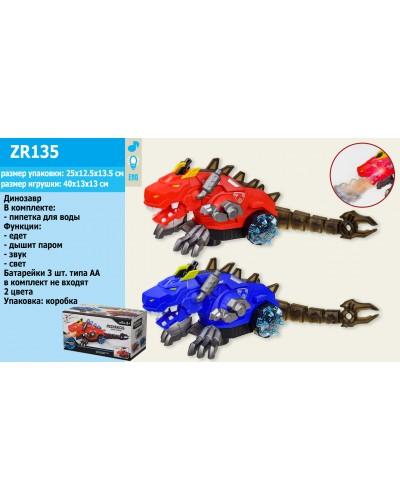Животные ZR135 дракон, 2 цвета, свет, звук, движение, пар, в кор. 25*12,5*13,5см