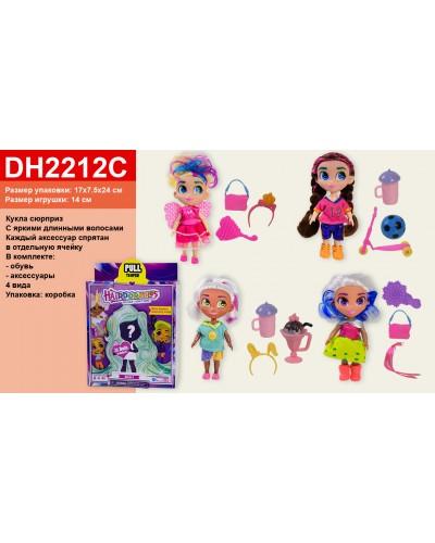 "Кукла ""H"" DH2212C 4 вида, кукла-14 см, с аксессуарами, в кор. 20,5*17*7,5"