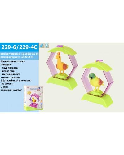 Муз. птичка 229-6/229-4C на подставке, 2 вида, в коробке 12,5*5,5*16см