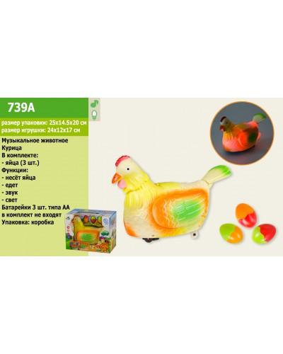 Муз. курочка-несушка 739A батар., свет, несет яйца, в кор. 25*14,5*20см
