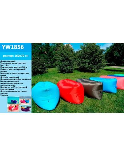 Ламзак надувной YW1856 5 цветов, 160*70см