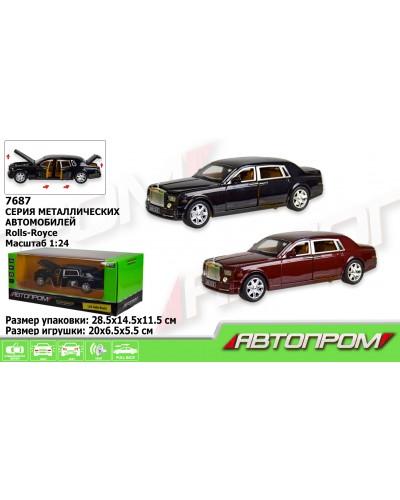 "Машина метал 7687 ""АВТОПРОМ""1:24 Rolls-Royce, 2 цвета, батар, свет, звук, двери откр., в кор."