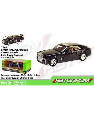 "Машина метал 7693 ""АВТОПРОМ""1:24 Rolls-Royce, батар, свет, звук,двери откр., в кор.28,5*14,5*11"