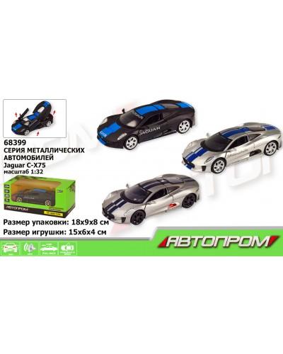 """Машина метал. 68399 """"АВТОПРОМ"""",1:32 Jaguar C-X75, 3 цвета, свет, звук, в коробке 18*9"""