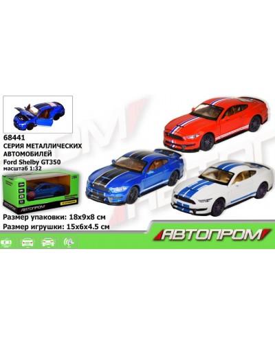 "Машина метал. 68441 ""АВТОПРОМ"",1:32 Ford Shelby GT350, 3 цвета, свет, звук, в коробке"