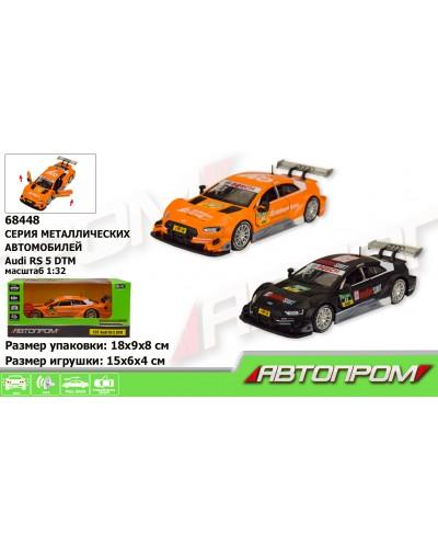 "Машина метал. 68448 ""АВТОПРОМ"",1:32 Audi RS 5 DTM, 2 цвета,  свет, звук, в коробке"