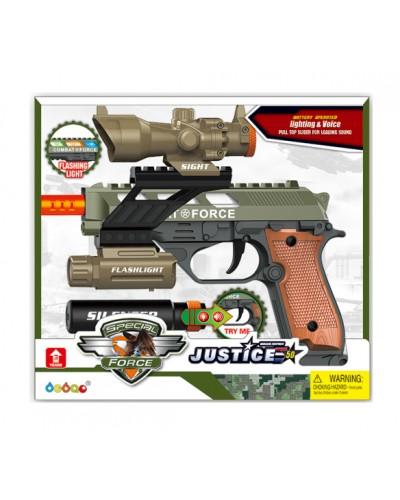 Пистолет 34590 с прицелом, свет, звук, в кор. 24.7*22.5*4.8см
