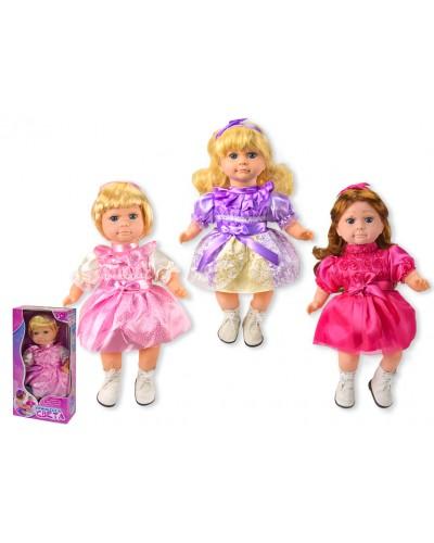 """Кукла функц. """"Принцесса Света"""" F02-21 3 вида, интеракт, кукла угадывает животных, в кор.22*12,5*45см"""