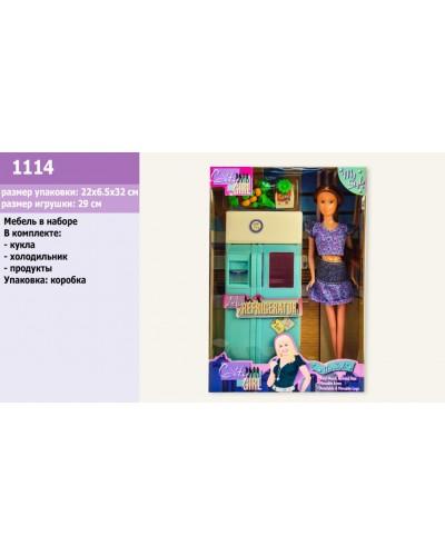 """Мебель """"Gloria"""" 1114 холодильник, аксес, в кор. 22*6,5*32см"""