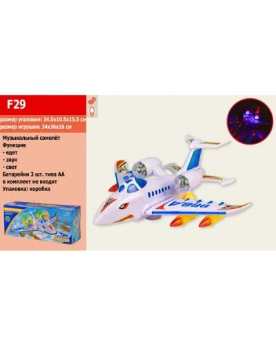 Самолет батар. F29 свет, звук, в кор. 35*15*10см
