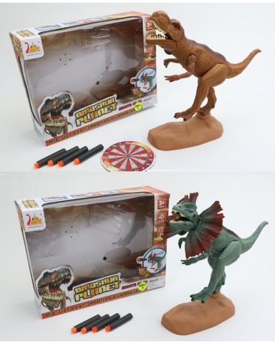 Интерактивное животное RS6185/6 (1701650/1) динозавр, 2 вида, батар, стреляет, звук, свет, в кор.