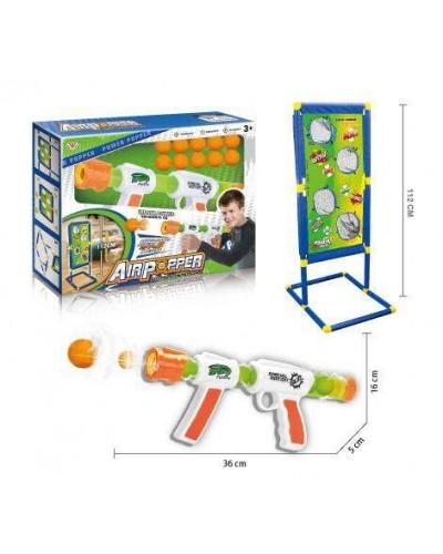 Оружие 777-710A мишень, стреляет шарами, бластер 36*16*5см, мишень 12см, в кор. 47*37*8,5см