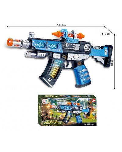 Автомат муз. 585-96A батар., свет, звук, р-р игрушки 36,5*19*5,7см, в кор.