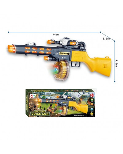 Автомат муз. 585-98A батар., свет, звук, р-р игрушки 44*17,5*8,5см, в кор.