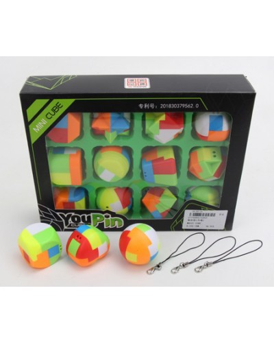 Кубик логика 2202 набор брелков,12 видов, в коробке 23*5*18см /цена за упаковку/