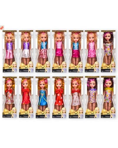 Кукла муз. 9284/9284A  14 видов, звук, в кор.11,5*7*34,5см
