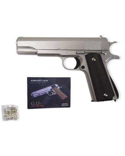 Пистолет метал.пластик G.13S с пульками в коробке 22*14,5*3,5см