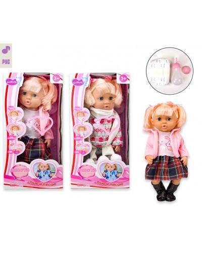 "Кукла функц. ""Анюта"" MZT9223B 2 вида, РУС чип, пьет/пис, бутыл, в кор. 21*14,5*41см"