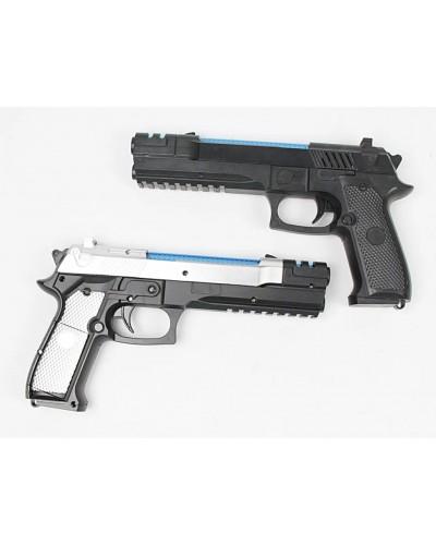 Пистолет M92F-2/5  2 вида, в пакете 26*15*4см