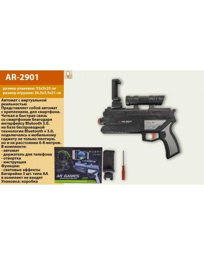 Пистолет с виртуальной реальнсотью AR-2901 батар., в кор. 32*25*5см