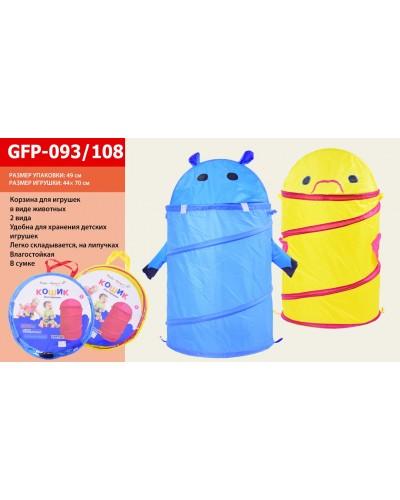 Корзина для игрушек GFP-093/108 товар (45*80) 2 вида микс в сумке со змейкой 50см