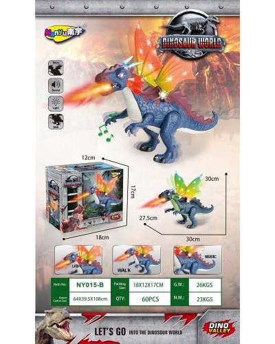 Интерактивное животное NY015-B Динозавр, свет,звук, движение, в коробке 12*17*18см