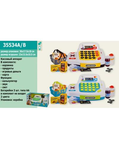 Кассовый аппарат 35534A/B  2 цвета, калькулятор, продукты, в кор. 36*17,5*18 см